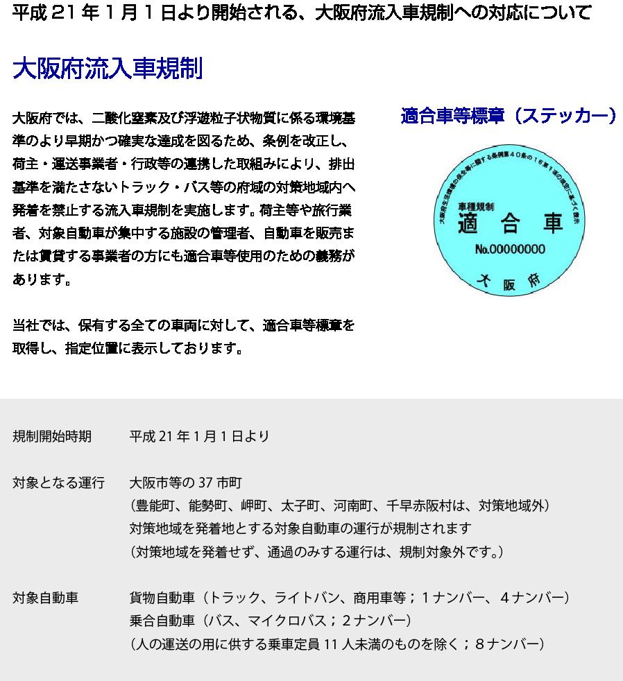 unsou_06